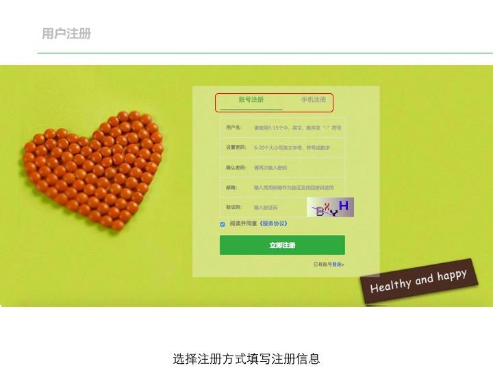 http://www.cnbiy.com/data/upload/mall/article/05409146292877233.jpg