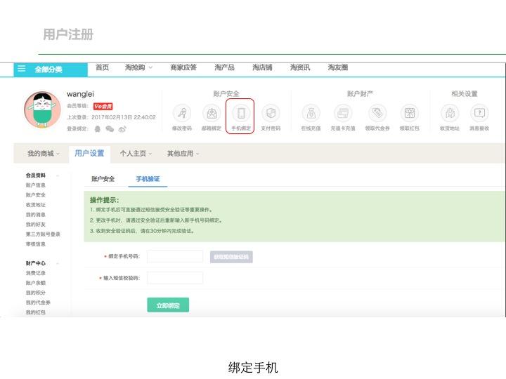 http://www.cnbiy.com/data/upload/mall/article/05409146737422591.jpg