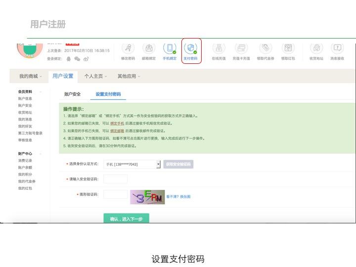 http://www.cnbiy.com/data/upload/mall/article/05409147585461238.jpg