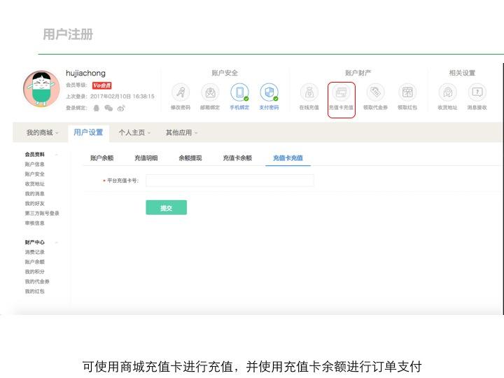 http://www.cnbiy.com/data/upload/mall/article/05409147818672736.jpg