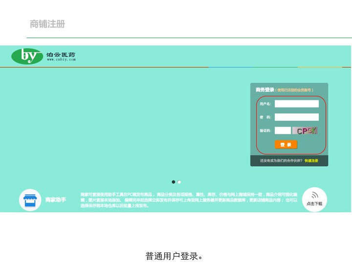 http://www.cnbiy.com/data/upload/mall/article/05409149610074477.jpg