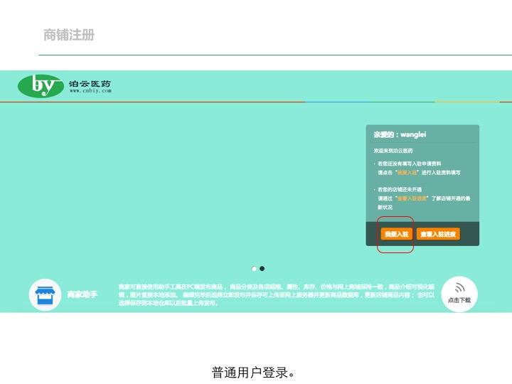http://www.cnbiy.com/data/upload/mall/article/05409149610854683.jpg