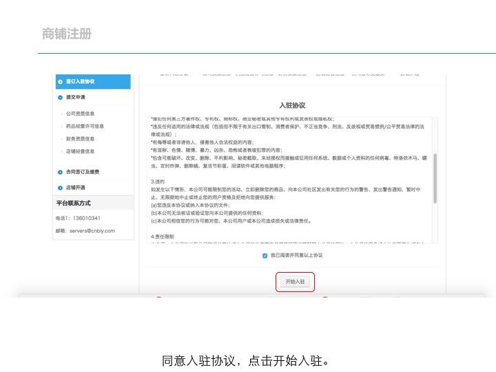 http://www.cnbiy.com/data/upload/mall/article/05409149980440850.jpg