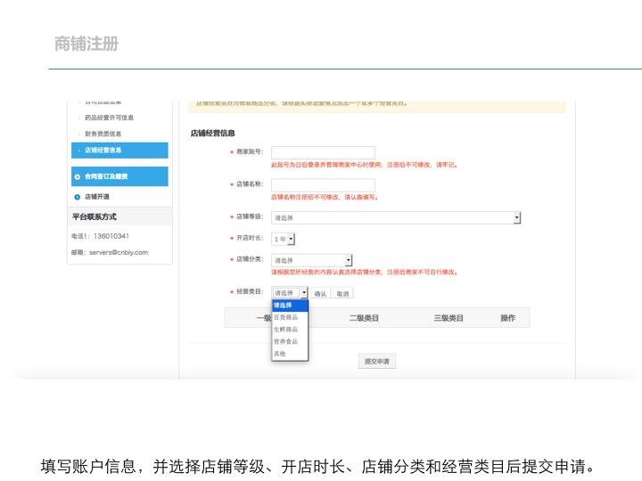 http://www.cnbiy.com/data/upload/mall/article/05409151062648601.jpg