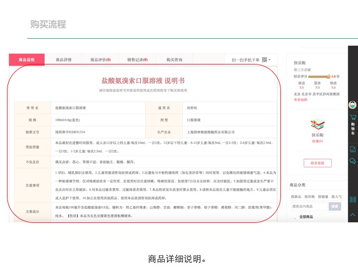 http://www.cnbiy.com/data/upload/mall/article/05409254753546350.jpg
