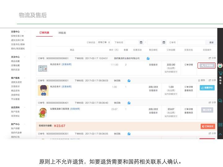 http://www.cnbiy.com/data/upload/mall/article/05409257370649573.jpg