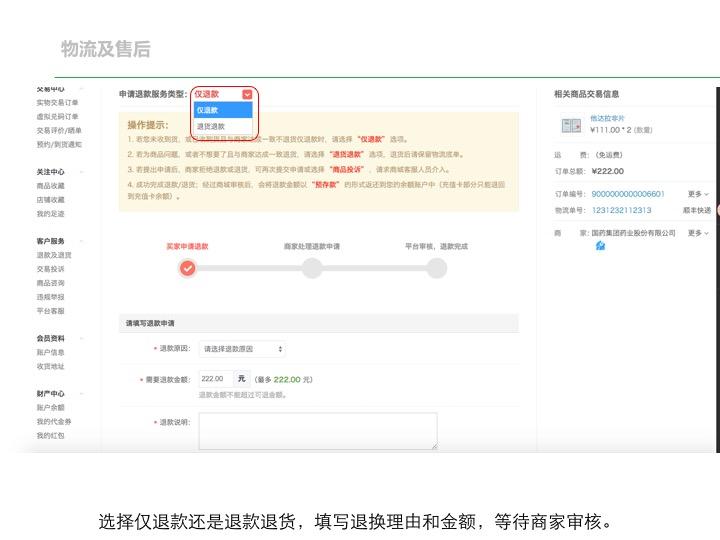 http://www.cnbiy.com/data/upload/mall/article/05409257451740919.jpg