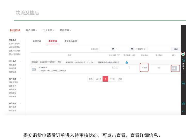 http://www.cnbiy.com/data/upload/mall/article/05409257471431796.jpg