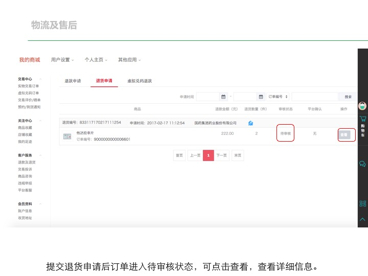 http://www.cnbiy.com/data/upload/mall/article/05409257505549059.jpg