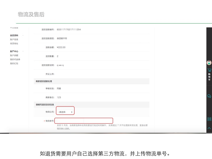 http://www.cnbiy.com/data/upload/mall/article/05409257563058971.jpg