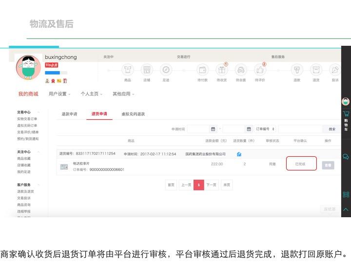 http://www.cnbiy.com/data/upload/mall/article/05409257592143876.jpg